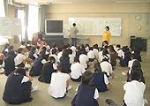 福祉教育推進事業